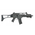 Professional and powerfull airsoft assault rifle G36C