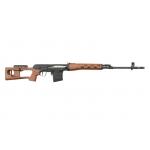 Snaiperio šautuvas SVD Dragunov