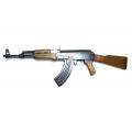 AK47 vienašūvis ginklas - originalaus dydžio